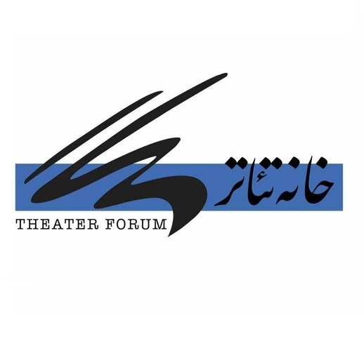 Iranian Theater Forum Statement on Plane Crash